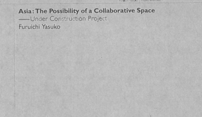 Project Overview (Under Construction: New Dimensions of Asian Art)