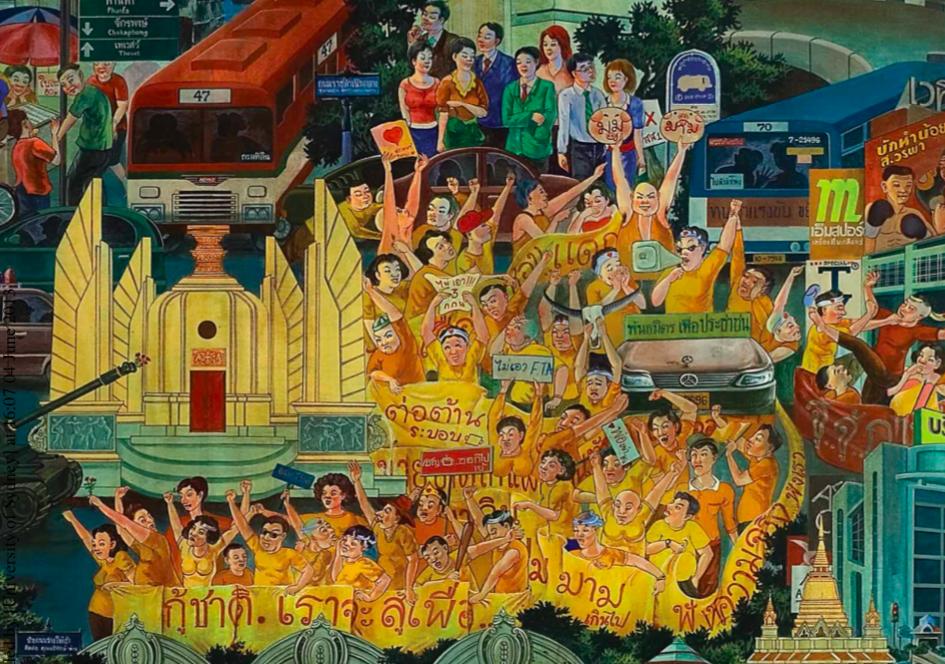 Deforming Thai Politics: As Read through Thai Contemporary Art