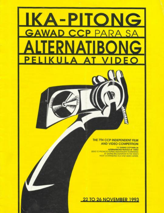 Ika-pitong Gawad CCP Para Sa Alternatibong Pelikula at Video
