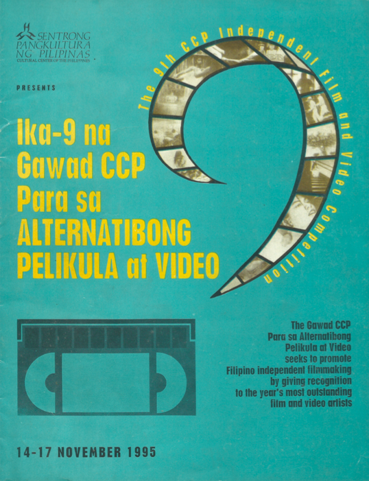 Ika-siyam na Gawad CCP Para Sa Alternatibong Pelikula at Video